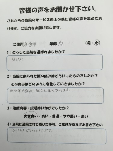 IMG_3294[1]
