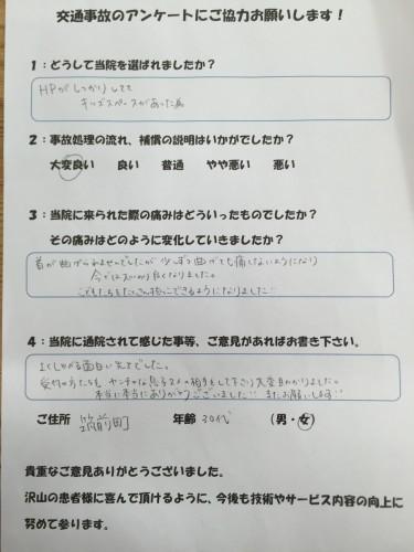 IMG_3593[1]