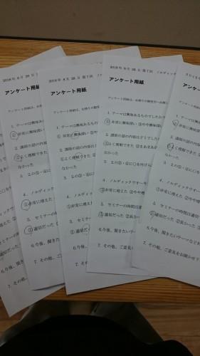 DSC_0084[1]